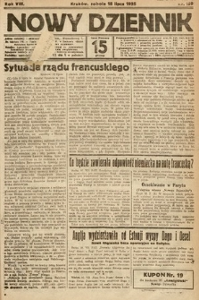 Nowy Dziennik. 1925, nr159