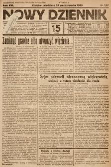 Nowy Dziennik. 1925, nr237
