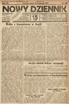 Nowy Dziennik. 1925, nr257