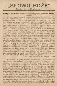 Słowo Boże : dodatek do Prawdy. 1908, nr13