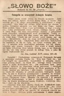 Słowo Boże : dodatek do Prawdy. 1908, nr23