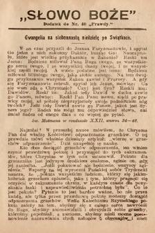 Słowo Boże : dodatek do Prawdy. 1908, nr40