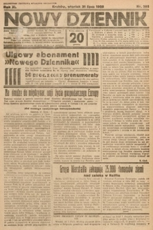 Nowy Dziennik. 1928, nr205