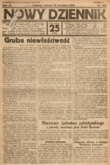 Nowy Dziennik. 1928, nr262