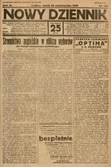 Nowy Dziennik. 1928, nr285
