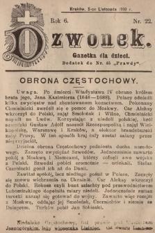 Dzwonek : gazetka dla dzieci. 1910, nr22
