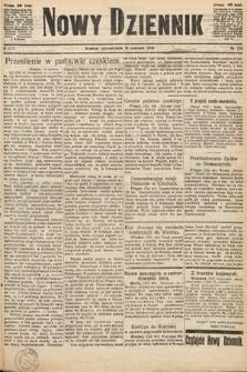 Nowy Dziennik. 1919, nr119