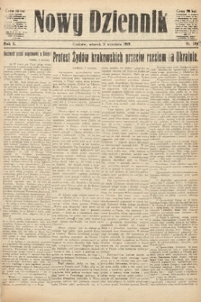 Nowy Dziennik. 1919, nr195
