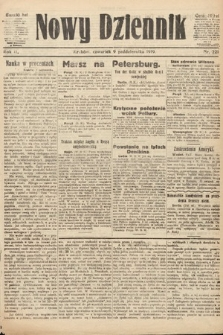 Nowy Dziennik. 1919, nr221