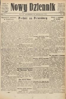 Nowy Dziennik. 1919, nr226