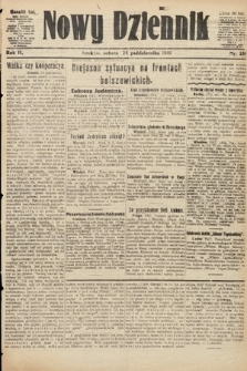 Nowy Dziennik. 1919, nr231