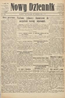 Nowy Dziennik. 1919, nr233