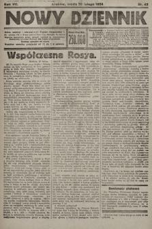 Nowy Dziennik. 1924, nr42