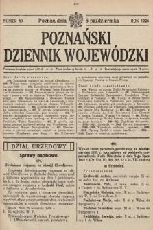 Poznański Dziennik Wojewódzki. 1928, nr40