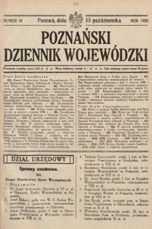 Poznański Dziennik Wojewódzki. 1928, nr41