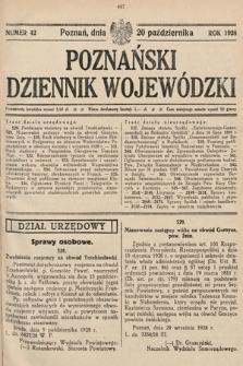 Poznański Dziennik Wojewódzki. 1928, nr42