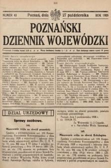 Poznański Dziennik Wojewódzki. 1928, nr43