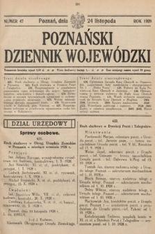 Poznański Dziennik Wojewódzki. 1928, nr47