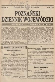 Poznański Dziennik Wojewódzki. 1928, nr48