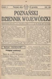 Poznański Dziennik Wojewódzki. 1928, nr51