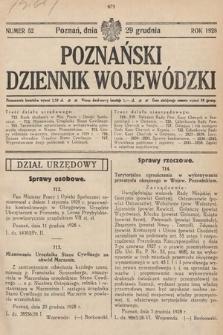 Poznański Dziennik Wojewódzki. 1928, nr52