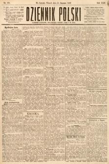 Dziennik Polski. 1889, nr160