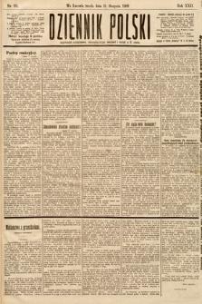 Dziennik Polski. 1889, nr231