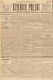 Dziennik Polski. 1889, nr300