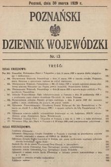 Poznański Dziennik Wojewódzki. 1929, nr13