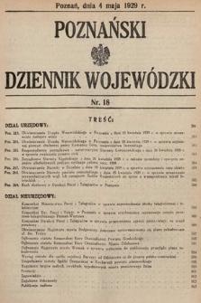 Poznański Dziennik Wojewódzki. 1929, nr18