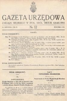Gazeta Urzędowa Zarządu w Stoł. Król. Mieście Krakowie. 1936, nr12