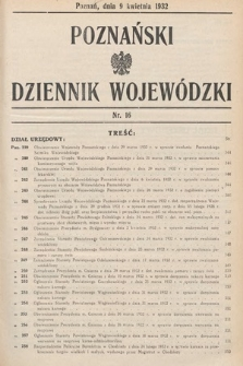 Poznański Dziennik Wojewódzki. 1932, nr16