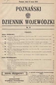 Poznański Dziennik Wojewódzki. 1934, nr19