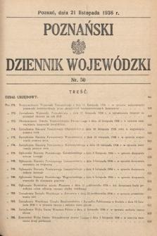 Poznański Dziennik Wojewódzki. 1936, nr50