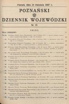 Poznański Dziennik Wojewódzki. 1937, nr19