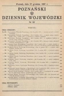 Poznański Dziennik Wojewódzki. 1937, nr54