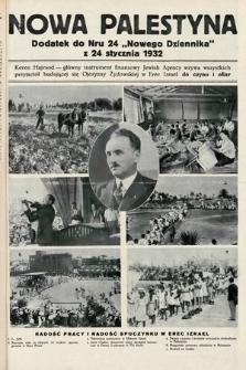 """Nowa Palestyna : dodatek do """"Nowego Dziennika"""". 1932, nr 24"""