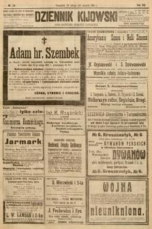Dziennik Kijowski : pismo społeczne, polityczne i literackie. 1913, nr56