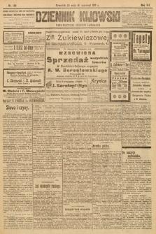 Dziennik Kijowski : pismo społeczne, polityczne i literackie. 1913, nr135