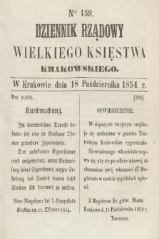 Dziennik Rządowy Wielkiego Księstwa Krakowskiego. 1854, nr159