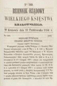 Dziennik Rządowy Wielkiego Księstwa Krakowskiego. 1854, nr160