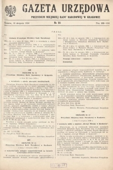 Gazeta Urzędowa Zarządu Miejskiego w Krakowie. 1950, nr16