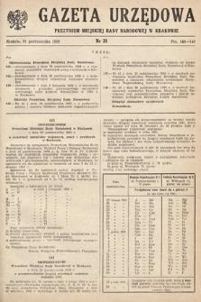 Gazeta Urzędowa Zarządu Miejskiego w Krakowie. 1950, nr21