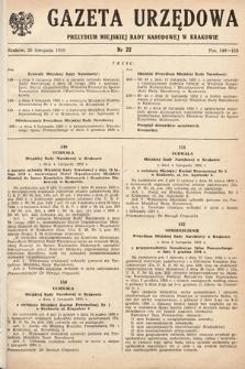 Gazeta Urzędowa Zarządu Miejskiego w Krakowie. 1950, nr22