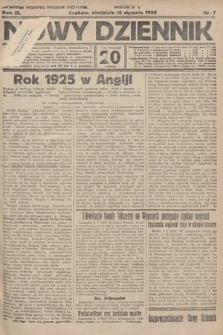 Nowy Dziennik. 1926, nr7
