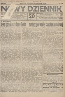Nowy Dziennik. 1926, nr13