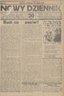 Nowy Dziennik. 1926, nr48