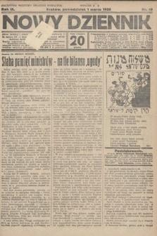 Nowy Dziennik. 1926, nr49