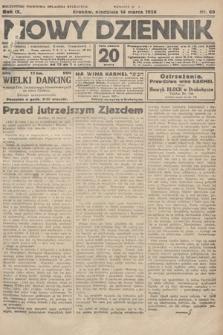 Nowy Dziennik. 1926, nr60