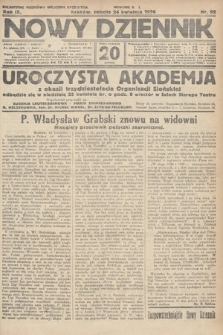 Nowy Dziennik. 1926, nr92